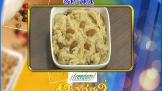 Apple Halwa | Abhiruchi | 29th April 2017 | ETV Telugu
