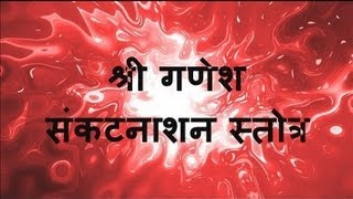 Shri Ganesh Sankat Nashan Stotra - with Sanskrit lyrics and meaning