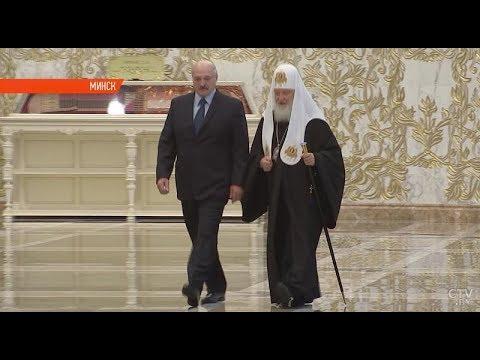 Лукашенко на встрече с Патриархом Кириллом: раскол – это всегда плохо