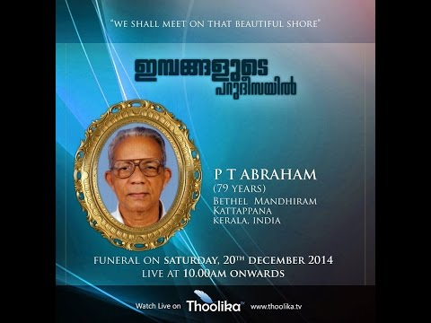 Funeral Service of P.T.Abraham  -79