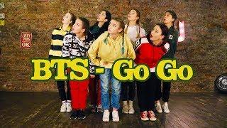 [BOOMBERRY] BTS(방탄소년단) - Go Go Dance Cover