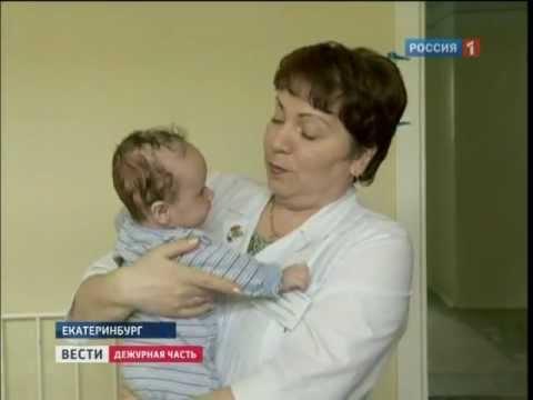 В Екатеринбурге нашли мать брошенного новорожденного