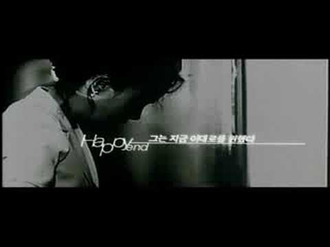 Happy end korean movie