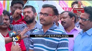 సింగరేణిలో  ప్రచార హోరు..  Election Campaign In Singareni   Mallanna Muchatlu