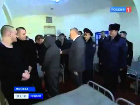 Юмор,смех !Жириновский перед выборами посетил Бутырку!