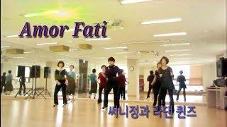download lagu 💃「amor Fati 아모르 파티」  Easy Beginner Line Dance, gratis
