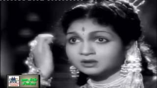 Enthan Inbam Kollai Kolla Song   Chakravarthi thirumagal