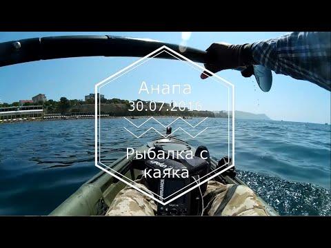 частная рыбалка в анапе