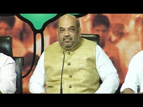 Maharashtra will have BJP chief minister, says Amit Shah
