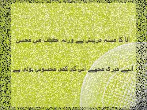 maa ki ahmiyat - ModernVDO.com