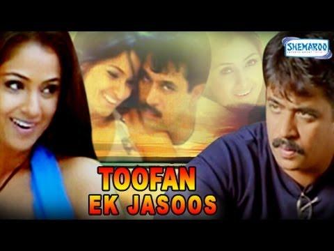 Toofan The Spy- Part 1 of 15 - Arjun - Simran - Classic Hindi Movie