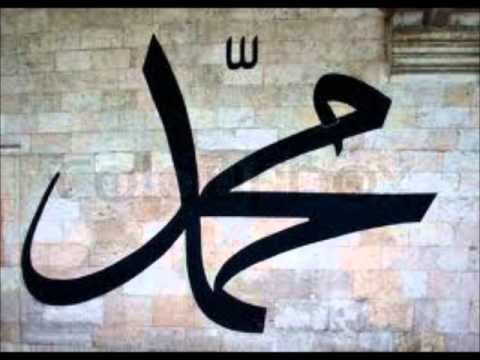 Sayyidina Omar 1 By Sheikh Othman Maalim video