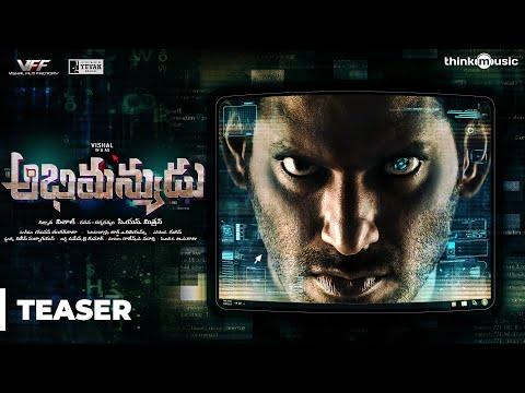 Abhimanyudu Official Teaser | Vishal, Arjun, Samantha | Yuvan Shankar Raja | P. S. Mithran thumbnail