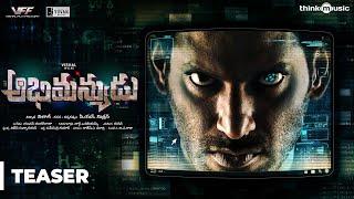 Abhimanyudu Official Teaser | Vishal, Arjun, Samantha | Yuvan Shankar Raja | P. S. Mithran
