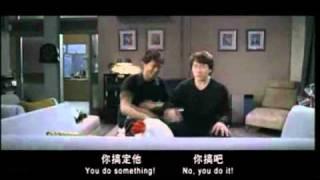 Bo bui gai wak (2006) - Official Trailer