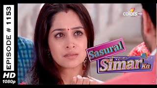 Sasural Simar Ka - 15th April 2015 - ?????? ???? ?? - Full Episode (HD)