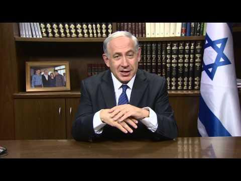 PM Benjamin Netanyahu Message to JNFNC14
