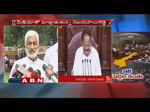 YCP MP Vijay Sai Reddy Speaks to Media over Special Status Issue | Delhi