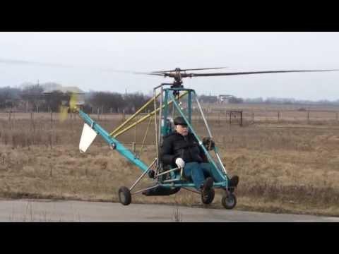 Домашний вертолет, первое испытание