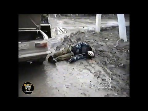 Чечня, Грозный 10 марта 2003г. Ростовский ОМОН.