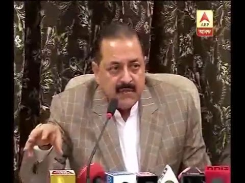jitendra singh on abolishing interview