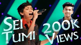 Zakir Ahamed - Sei tumi(সেই তুমি) | Shur Doriya Bagha Gayen | Channel I | ETV Bangla | Colors Bangla