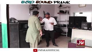 | Echo Sound Prank | By Nadir Ali In | P4 Pakao | 2019