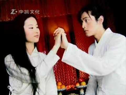 Chinese Paladin - Li Xiao Yao & Zhao Ling'er