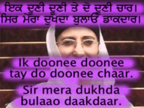 Pahaarray (times tables) Punjabi Poem for Children with Subtitles...