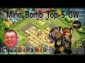 Castle Clash Guild Wars Top 5 Mino Bombin ZNATION STYLE mp3