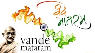 Vande Mataram Song - Instrumental (Sitar) - National Song Of India - Independence Day 2016