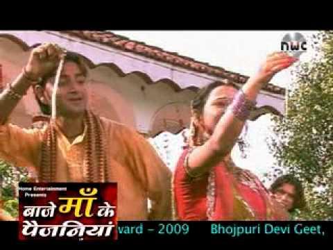 Chhum Chhum Baje (Rajesh Pandey)