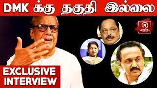 DMKக்கு தகுதி இல்லை – முன்னாள் அதிமுக அமைச்சர் ஹண்டே | MGR | Anna | HV Hande