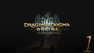 Dragon's Dogma Online [Stream Session 1] [UNCUT]