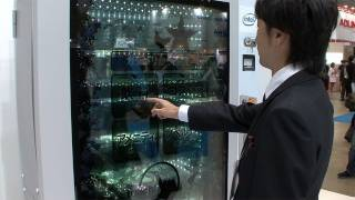 Concept Vending Machine With See-through Display #DigInfo