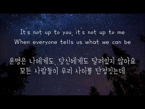 [The Greatest Showman] Zac Efron & Zendaya - Rewrite the stars (한국어 가사/해석/자막)