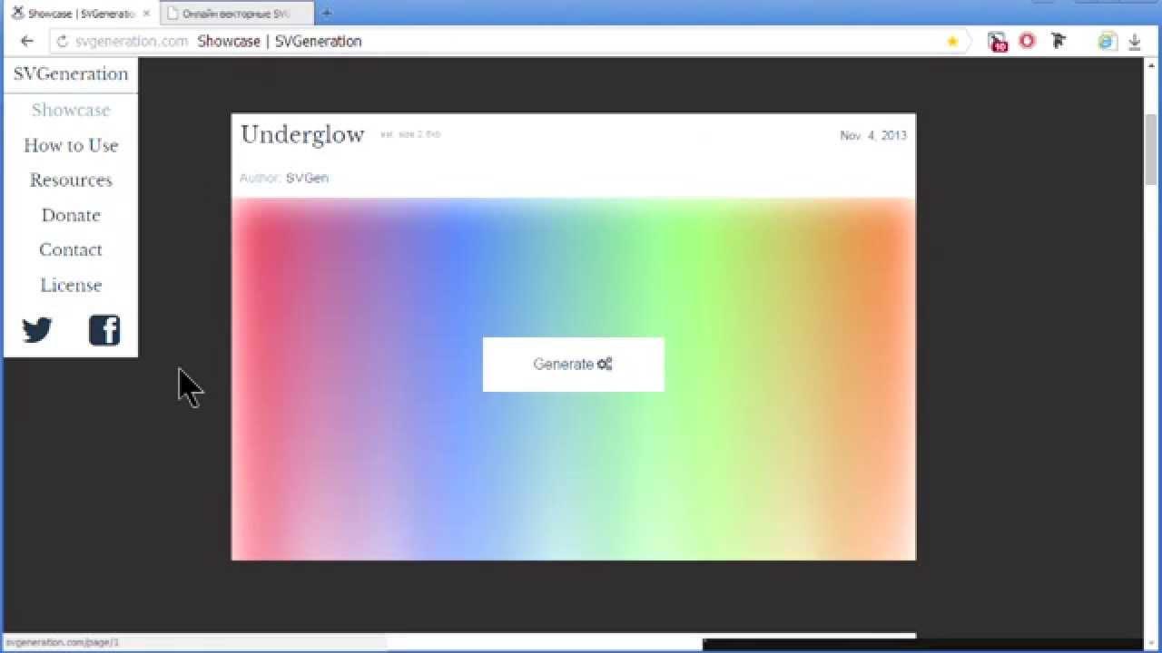SVG фоны в Adobe Muse. Обзор сервисов для генерации SVG - YouTube
