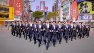 "WORLD ORDER ""HAVE A NICE DAY "" Shibuya Ver."