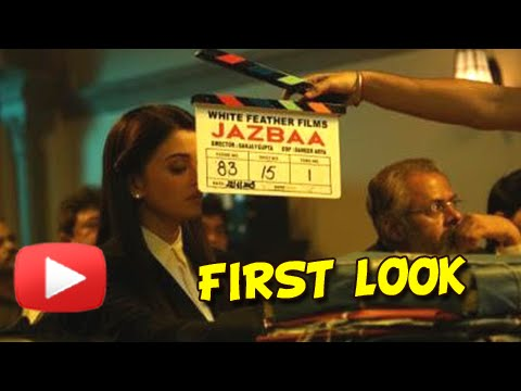 First Look: Aishwarya Rai Bachchan As a Lawyer Anuradha Verma in Jazbaa