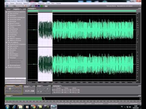 То То   Видео урок по Adobe Audition 3 0
