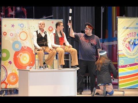 Финал Фестиваля юмора молодёжи Северстали - Шоу продолжается...