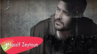 Nassif Zeytoun - Aala Ayya Asas [Official Lyric Video] (2016) / ناصيف زيتون - على أي أساس