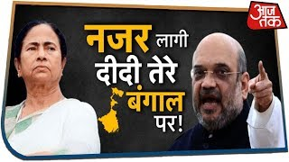 TMC में BJP की सेंधमारी, Karnataka की तर्ज पर Bengal में भी छाएगा संकट? Dangal Rohit Sardana के साथ