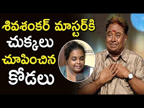 Choreographer Shiva Shankar Master About His daughter in law | Siva Shankar Master Family Disputes