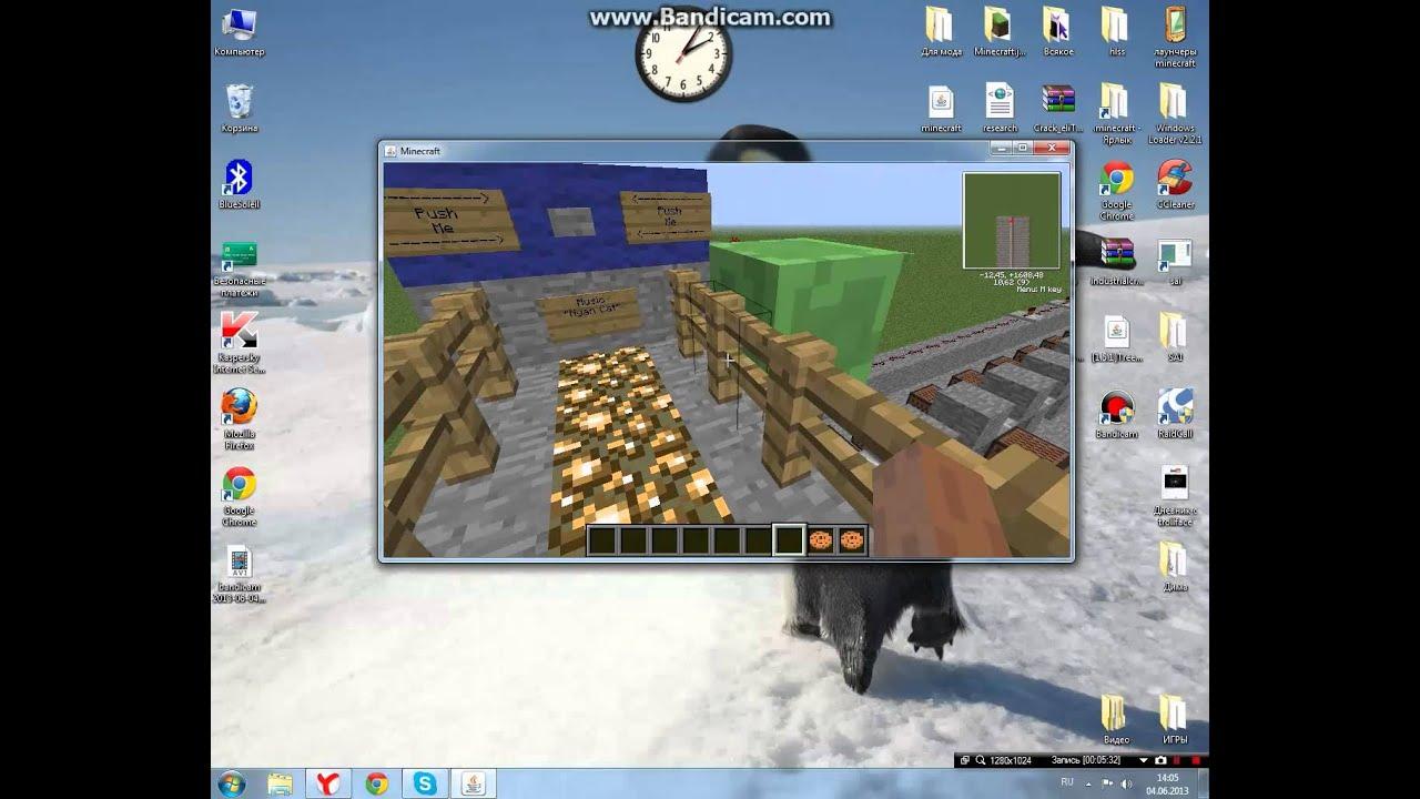 Как играть в minecraft по интернету