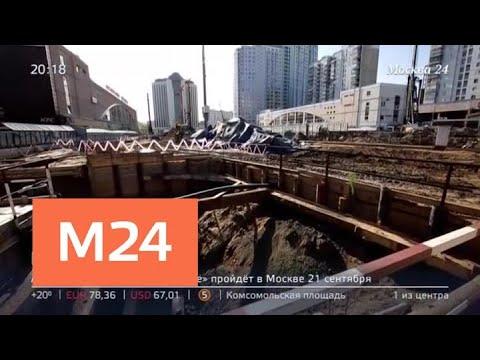Москва сегодня: как проходит строительство БКЛ - Москва 24