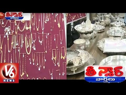 Robbers Family Caught To Hyderabad Police In Jangaon | Teenmaar News