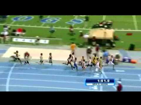 2011 NCAA Outdoor Men's 1500m Final