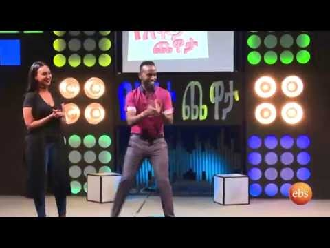 Ye Afta Cheawata Season 2 - EPISODE 5