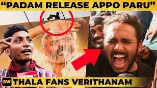 Viswasam FDFS Verithanamana Bookings   Thala Ajith